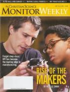 Maker cover